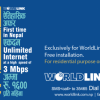 WorldLink Communications P. Ltd